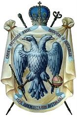 ArchdioceseLogoColouredSmall